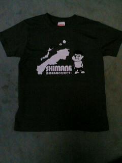 島根Tシャツ